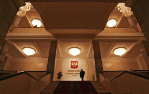 The state Duma will discuss mandatory participation of candidates in the electoral debates