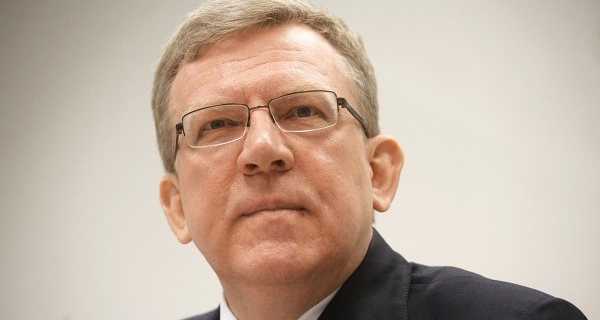 Kudrin voiced an optimistic Outlook for the budget deficit for 2016