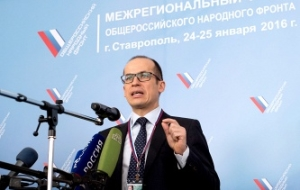 Barinov: the situation with interethnic relations in southern Russia stable