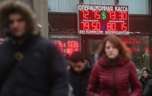 The world Bank expects Russia in the new year decline of 0.7% scores suffered