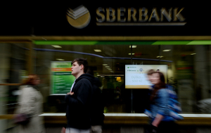 Ulyukaev called premature talk of the privatisation of Sberbank