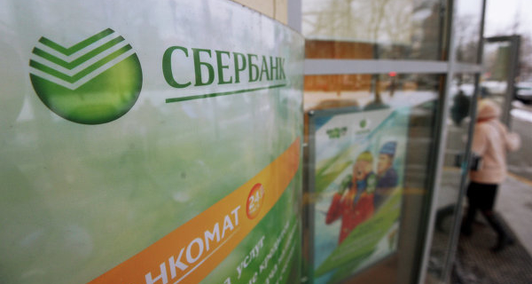 Sberbank appealed to the MAYOR of the Russian Federation except for the cases in spaceram against Turkey