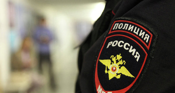 The Central apparatus of the MIA of Russia in 2015 decreased by 11%