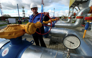Discount on gas for Ukraine in the first quarter may be $17,8 at $230