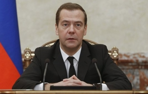 Medvedev: oil prices pose serious risks to budget execution