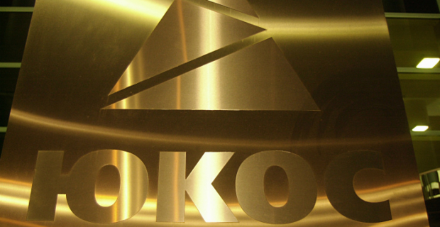 The court of appeal in Stockholm ruled in Russia's favor in a dispute concerning Yukos