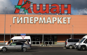 """Auchan"" refused to challenge the provisions of the CPS"