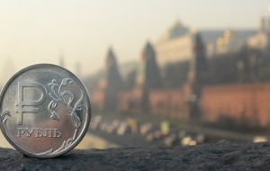 The ruble has slowed the rate of decline after the collapse to lows 2014