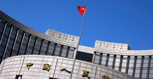 Experts caught people's Bank of China in guile
