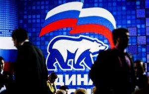 "Advised the Russians ""eat less"" the Deputy has no assets to pay off debts"