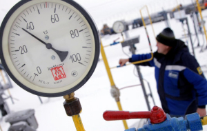 Ukraine in late February, will consider the possibility of purchasing gas from Russia