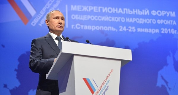 Putin explained that the ideas of Lenin destroyed the USSR