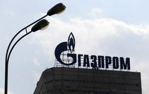"""Gazprom"" considered transit Ukraine claims untenable"