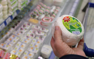 The export of Lithuanian goods to Russia fell by almost half