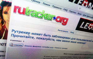 Access to the site Rutracker is blocked for users
