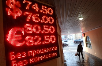 The dollar exceeded 77 rubles for the first time since 2014