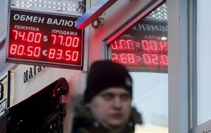 The dollar rose above 76 rubles, Euro exceeded 83 ruble