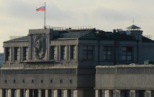 The state Duma adopted a law banning government support of offshore companies