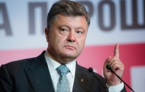 Novak: Ukraine still does not buy the Russian gas from-for absence of money
