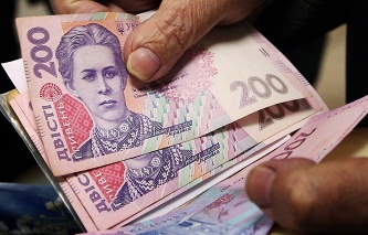 The Finance Ministry of Ukraine expects that the IMF will decide on new tranche at the end of January