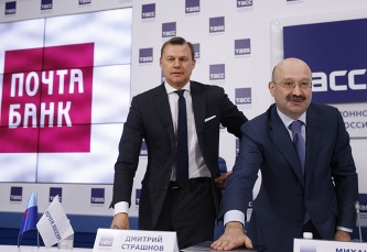 """Nikolay Nikiforov, the General Director of mail of Russia and VTB 24 President entered the Supervisory Board of """"Post Bank"""""""