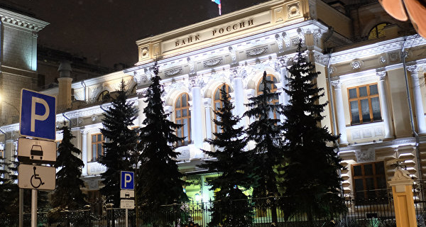 Deputy: the Central Bank is unlikely to reduce the key rate