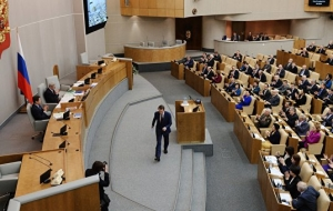 Media: DG may start to interrupt the speeches of the deputies for the withdrawal from the topic