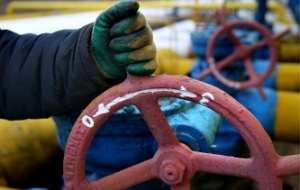 """Naftogaz of Ukraine"" considers illegal the account of ""Gazprom"" in $2,59 billion"