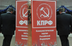 The Communist party plans to hold pre-election Congress in June
