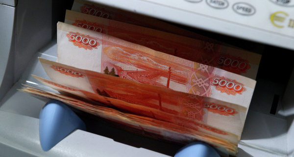CB: more than 44% of Russians have at least one account in a credit institution