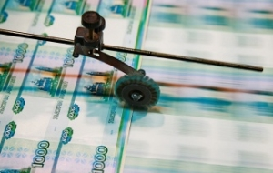 The Ministry of Finance: budget deficit of the Russian Federation for 2015 was $ 1,945 trillion rubles, or 2.6% of GDP