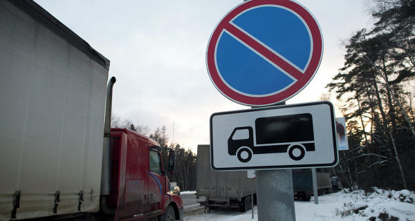 Putin gave instructions to abolish the vehicle tax for heavy trucks