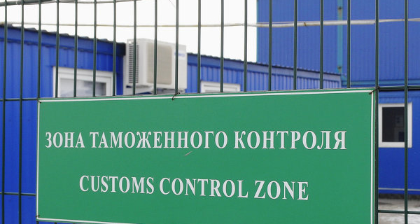 MP: the transfer of administration of customs payments is welcome