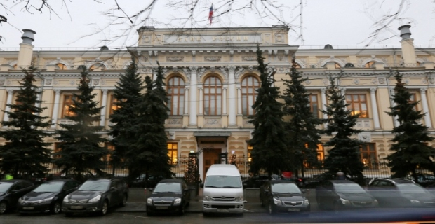 Central Bank: inflation in Russia in 2017 should be 4%