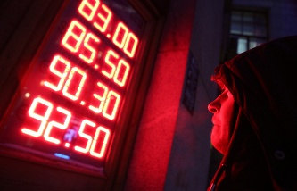 The dollar exceeded 79 rubles., the price of a barrel of Brent fell below $31