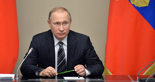 Putin: PEF should maximise the efficient use of allocated funds