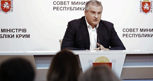 Aksenov: the largest chemical plant of the Crimea will expand production capacity