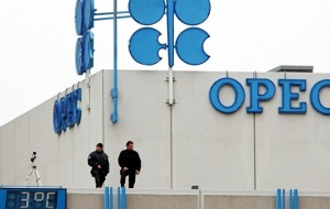 At the meeting of OPEC to discuss reduction of oil production level up to 5%