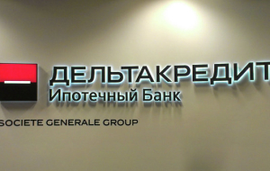 "In ""Deltakredit"" explained why not to help foreign currency borrowers"