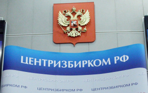 CEC has sent the Kremlin in its proposals for election observation