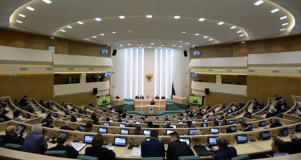 The Federation Council ratified a Treaty with Argentina on the transfer of sentenced