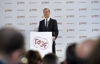 Medvedev will hold a meeting on the adjustment budget of 2016 and other economic issues