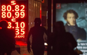 The Euro exchange rate exceeded 89 rubles