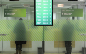 Sberbank does not expect a reduction in the key rate of the Central Bank