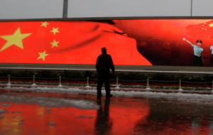 Feller: China's economy stable, despite the slowdown in