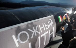 "The Ministry of energy of the Russian Federation: work on the project ""South stream"" is still stopped"