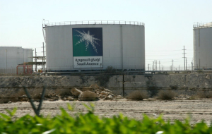 Low oil price will lead to the privatization of the assets of Saudi Aramco