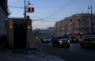 Dollar exchange rate exceeded 82 rubles, Euro RUB 89