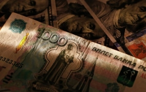 The dollar has updated a maximum since December of 2014 and exceeded 75 rubles