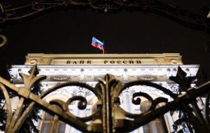 The Bank of Russia has moved to a hawkish tone
